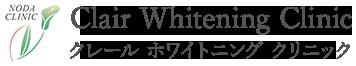 Clair Whitening